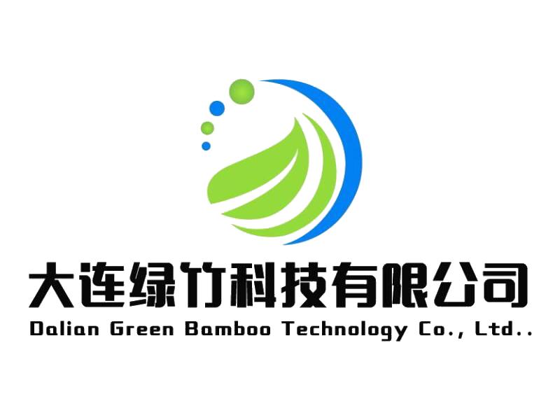 大连绿竹科技有限公司