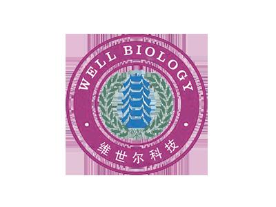 长沙维世尔生物科技有限公司